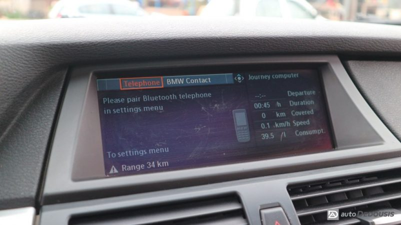 BMWX5 (37)_1023x574
